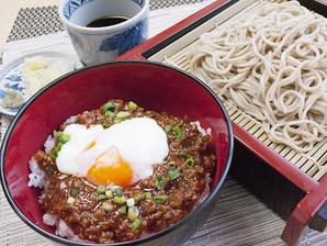 日東ベスト)JG担々麺の具 100g×10p