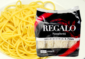 冷凍レガーロ スパゲティ1.7mm 220g×5玉【4月より価格変更】【旧商品 502795 からの切り替え】