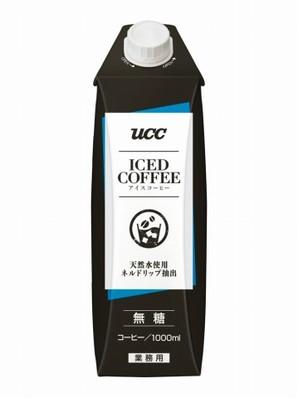 UCC)アイスコーヒー無糖 1L