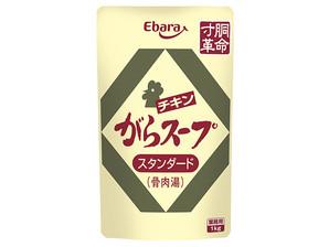 エバラ)チキンがらスープスタンダード(骨肉湯) 1kg【メーカーリニューアル】【旧商品 610034 からの切り替え】