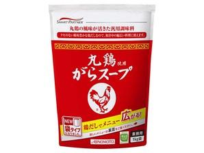 味の素)丸鶏使用がらスープ(袋) 1kg【旧商品 610023 からの切り替え】【メーカーリニューアル】