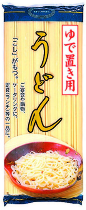 池島フーズ)ゆで置き用うどん 400g