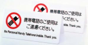 携帯電話禁止卓上サイン SS-104(両面)【在庫限りで販売終了】