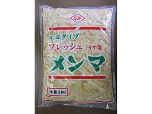 丸松物産)フレッシュうす塩 メンマ 2kg