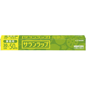 サランラップ 30cm×50m【12月より価格変更】