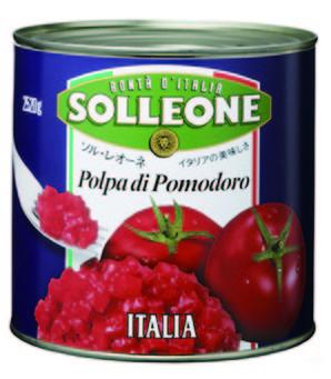 【商品番号 650270 に変更となりました】日欧商事)ソル・レオーネ ダイストマト 2.52kg