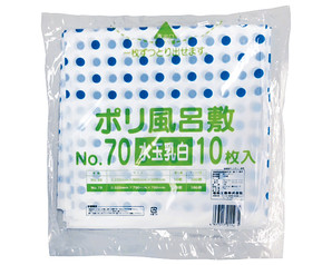 福助工業)ポリ風呂敷 水玉 乳白 70角 (10枚)【12月より価格変更】