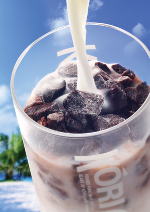 【アイスライン】氷カフェ ココア 60gx20袋