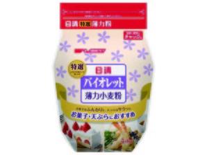 日清フーズ)バイオレット 薄力粉 1kg