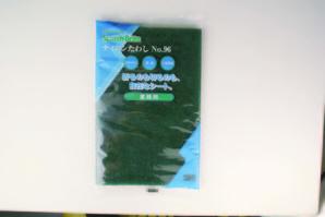 ナイロンたわしNO.96(中目)緑