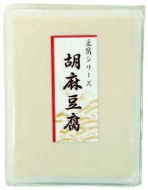 胡麻豆腐  560g