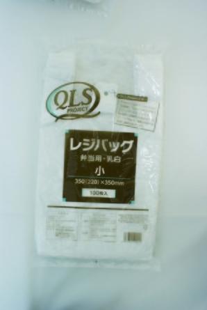 弁当袋小(弁当小) 100枚【旧商品 700975 からの切り替え】