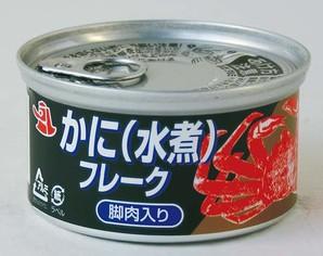 【商品番号 650583 に変更となりました】天狗缶詰)かに(水煮)脚肉入 EOT2缶(125g)【販売終了】