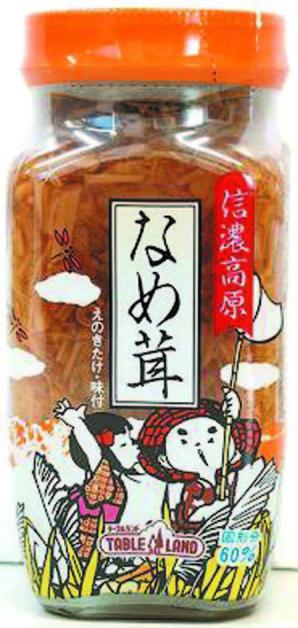 丸善食品)なめ茸60% 395g瓶【12月より価格変更】