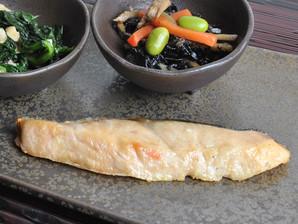 【販売終了】【91%OFF】IQF焼き鮭 約30gx12個
